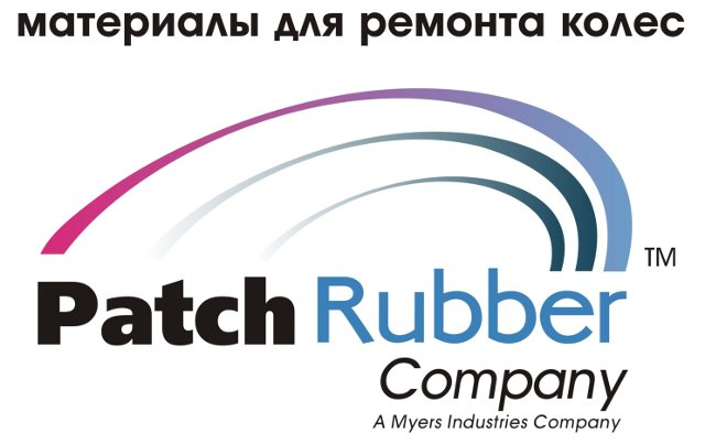 patch_rubber